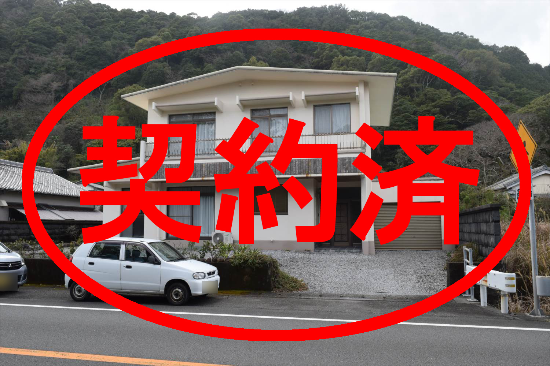 佐喜浜町 売却物件(B9)
